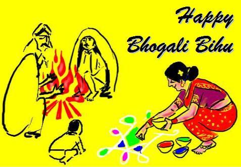 Bhogali-Bihu-Greeting-Card-2013